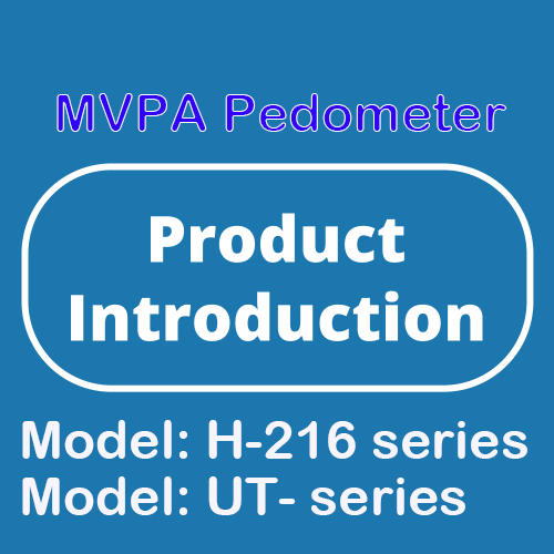 MVPA Pedometer Product introduction