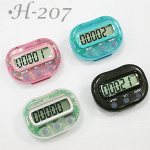 Pedometer Calorie Counter  (Step, Distance, Calorie, Clock)