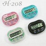 Pedometer Calorie Counter (function option)