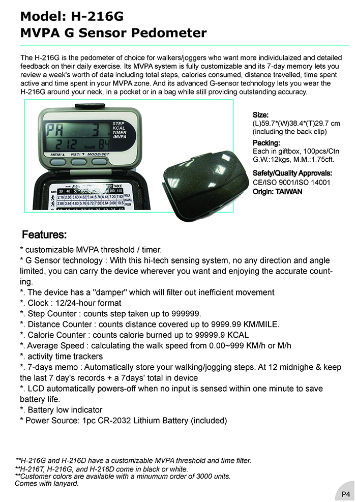 H-216 series with MVPA fitness system PEDOMETER list